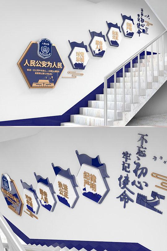 警察公安派出所警营司法局党建文化墙-众图网
