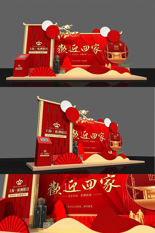 2021年 红色奢华欢迎回家主题商业房地产楼盘售楼处交房 美陈-众图网