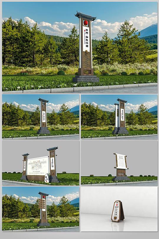 中式古典园林小区户外地产导视系统 精神堡垒-众图网