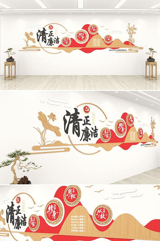 红色古典木纹清正廉政文化墙设计图片素材-众图网