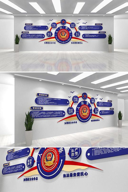 蓝色科技感警队警营公安科技强警特警十六字方针训词文化墙警察文化墙-众图网