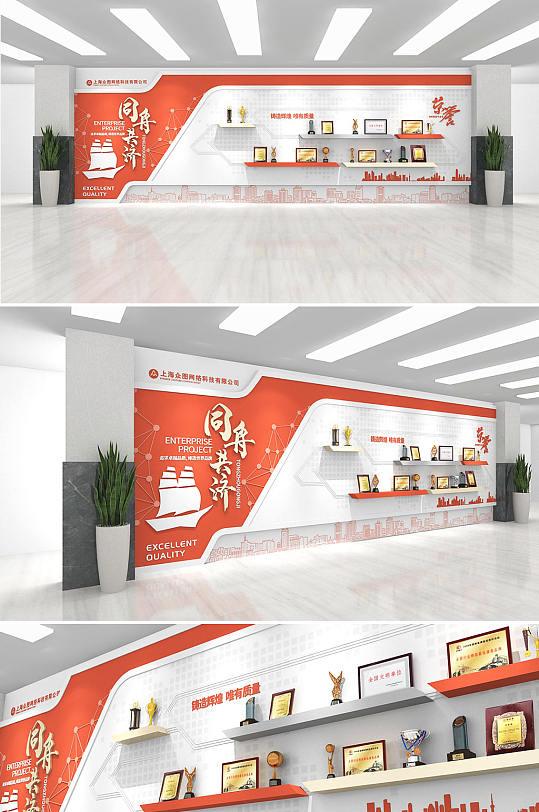 橙色时尚同舟共济企业发展荣誉展示专利墙奖项墙文化墙-众图网