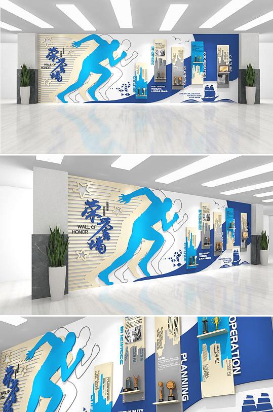 蓝色大气向前奔跑企业荣誉展示荣誉榜文化墙设计-众图网