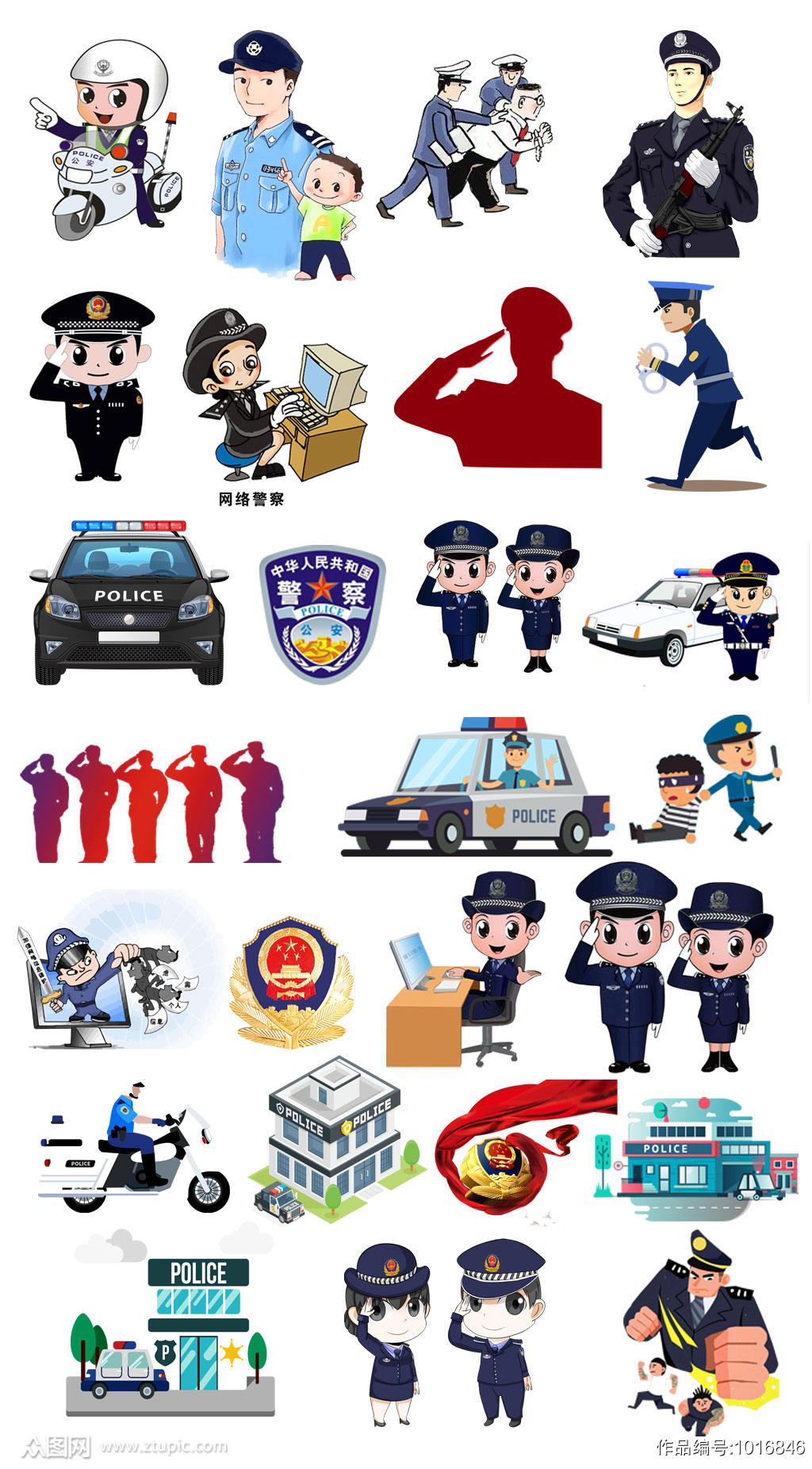 警察警车警徽元素素材素材