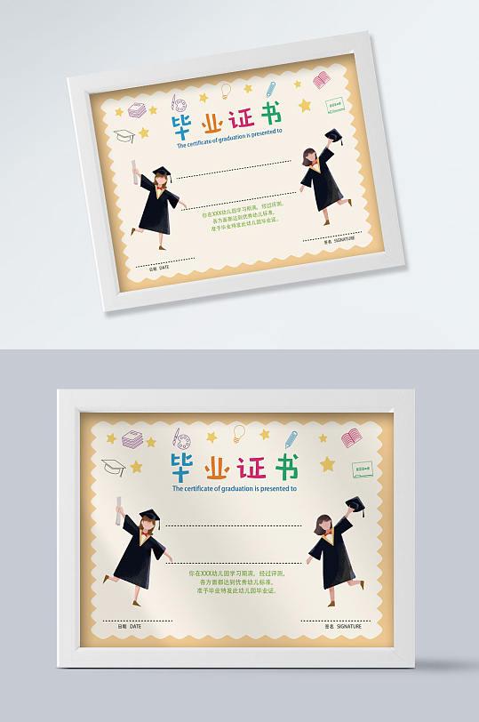 优秀毕业证书模板-众图网