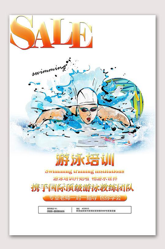 游泳培训游泳运动-众图网