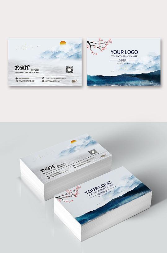 中国风山水水墨画名片设计 名片背面