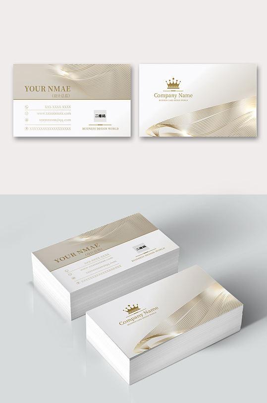 高端商务简约创意线条鎏金名片设计模板 名片背面