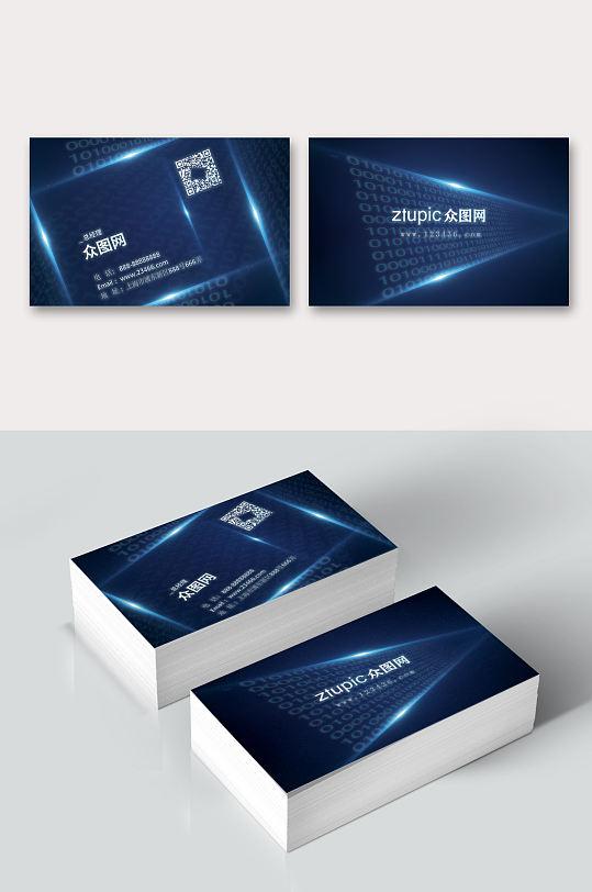 科技蓝二进制炫光名片-众图网