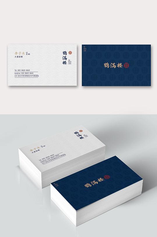 中国风餐馆饭店个人名片 快餐名片-众图网