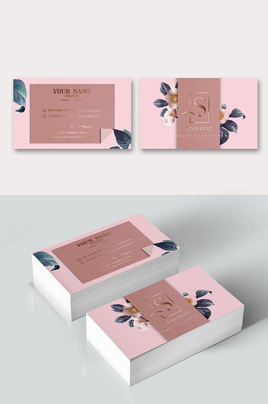 高档简约粉色花卉烫金名片-众图网