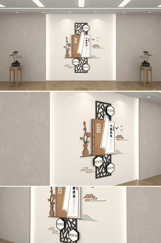 中式木纹学校图书室竖版读书班级教室文化墙-众图网