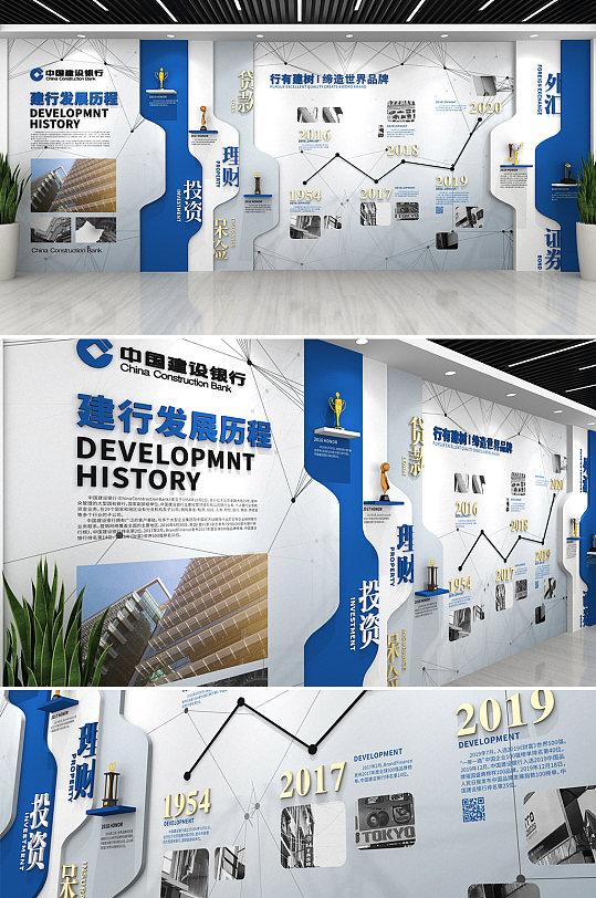 蓝色科技中国建设银行合规企业文化墙荣誉墙-众图网