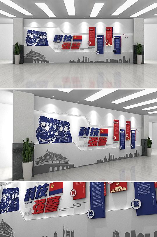 蓝红简约警队警营科技强警文化墙警察十六字方针训词特警文化墙-众图网