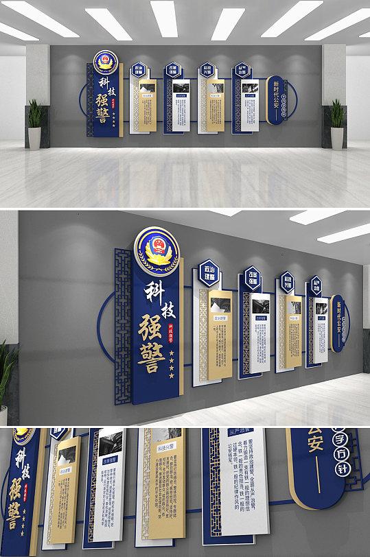 中式蓝色科技强警警营公安警察特警十六字方针训词文化墙-众图网