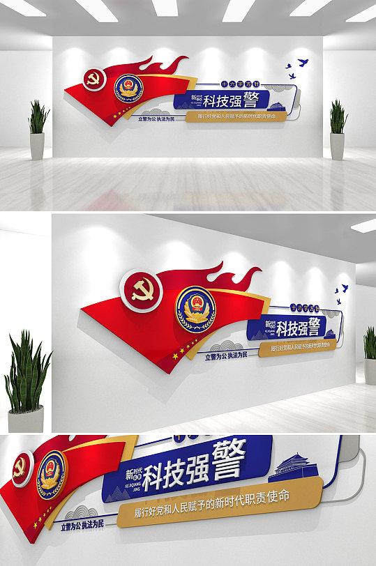 蓝红色大气科技强警警营警队公安警察特警文化墙-众图网