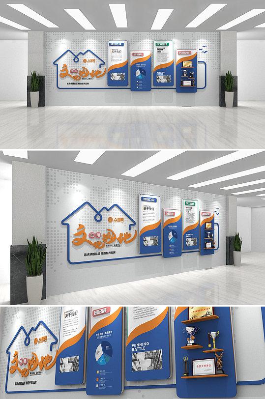 企业文化墙蓝色简约文化园地班组文化墙创意效果图-众图网