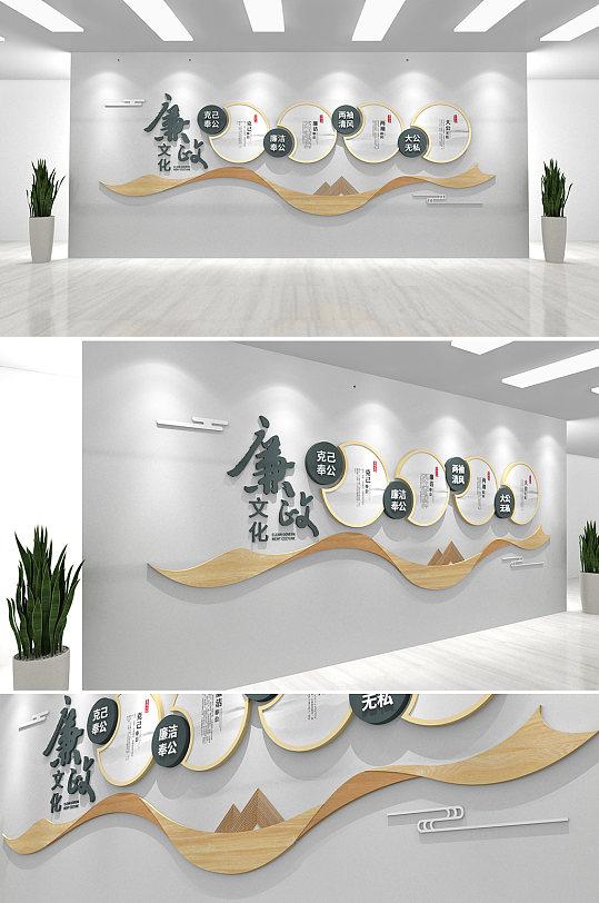 简约中式线条党建廉政文化墙设计效果图-众图网