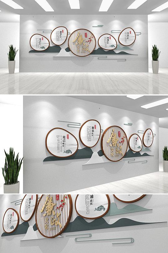 中式木纹创意公司室内党建廉政文化墙设计-众图网