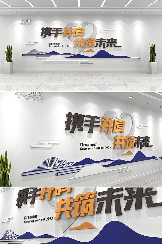 简约时尚企业标语激励口号企业文化墙企业形象墙