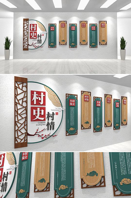 中式创意木纹农村村史村情村部中国风社区文化墙-众图网