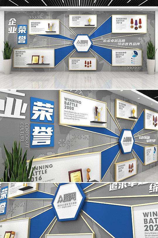 蓝色科技时尚企业荣誉墙专利墙奖项墙公司背景墙文化墙-众图网