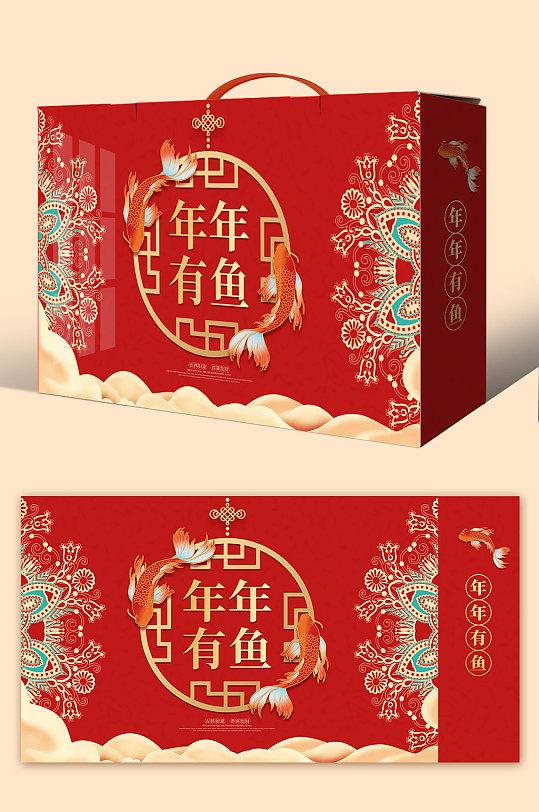 新年年货春节礼盒礼物大礼包烫金牛年包装-众图网