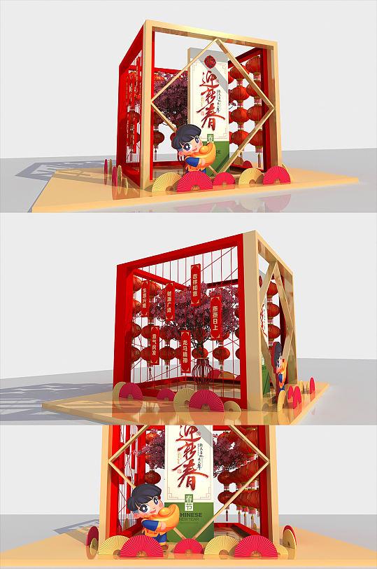 2021春节布置拍照处新年美陈-众图网