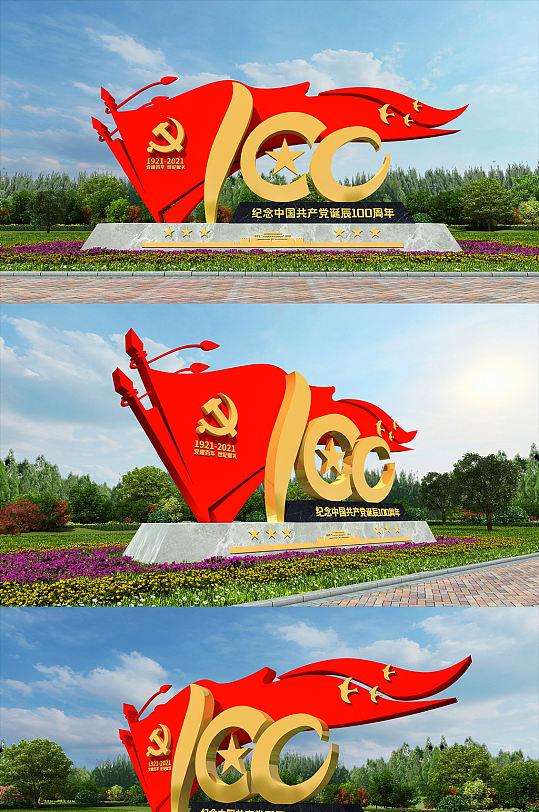 红色旅游景区 大气建党100周年雕塑美陈户外党建百年雕塑 精神堡垒-众图网