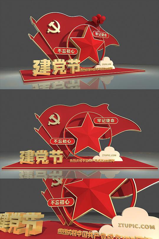 建党100周年七一建党节美陈-众图网