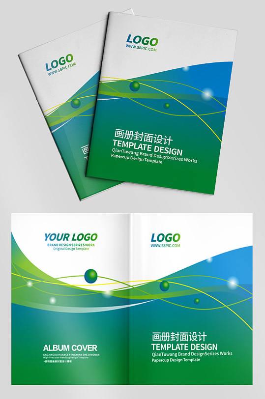 矢量大气蓝绿渐变科技公司企业画册-众图网
