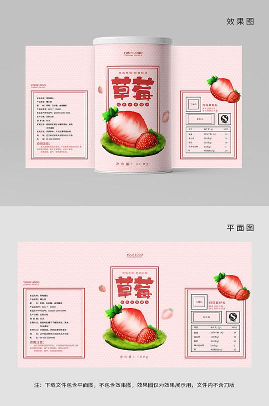原创极简草莓罐头包装-众图网