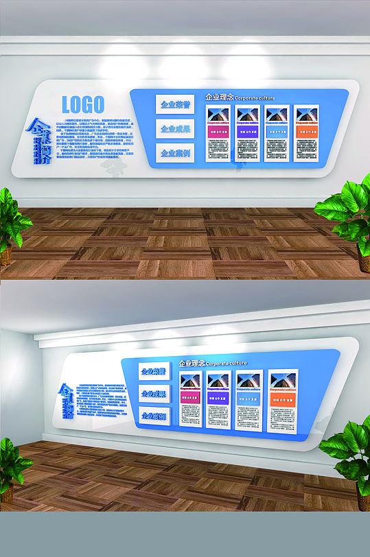 蓝色企业文化展板-众图网