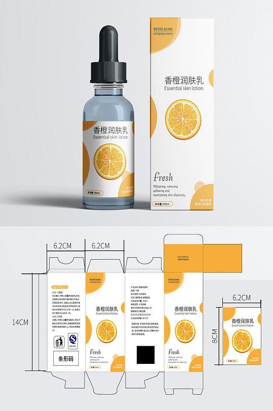 小清新香橙护肤乳包装设计-众图网