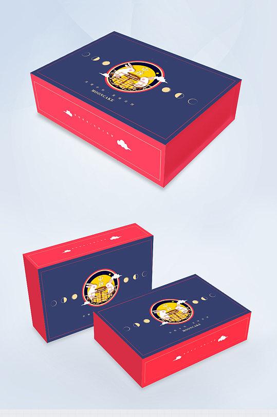 月饼包装盒中秋月饼-众图网