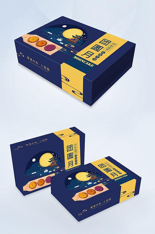 中秋包装盒装月饼-众图网