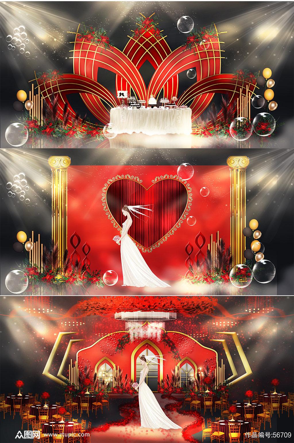 婚礼设计 舞台素材