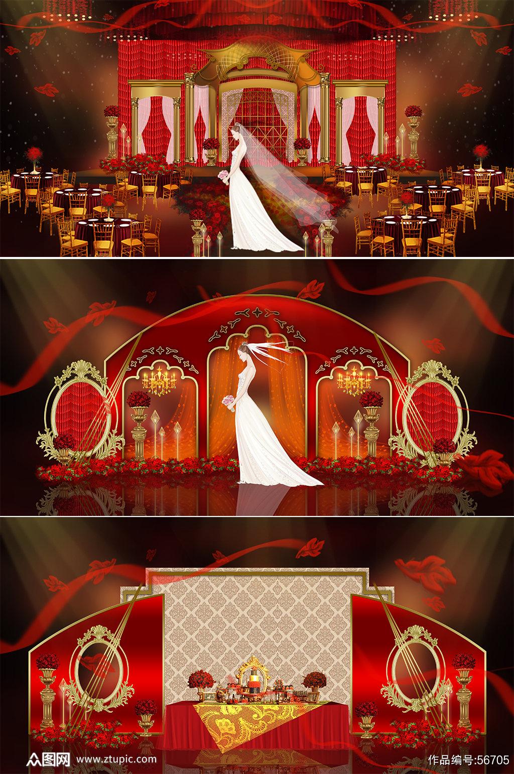 欧式婚礼 简约婚礼素材