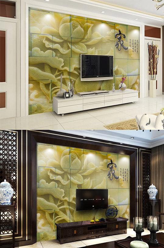 中式电视墙 山水背景墙-众图网