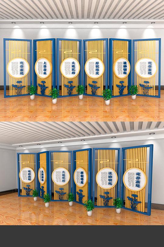 公司展板 企业文化墙-众图网