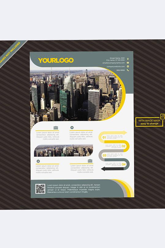 商务大气企业画册封面-众图网