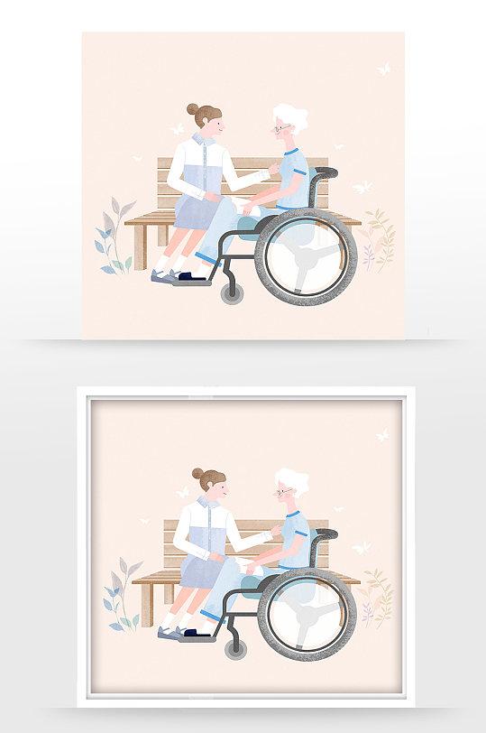 和谐敬老院插画海报-众图网