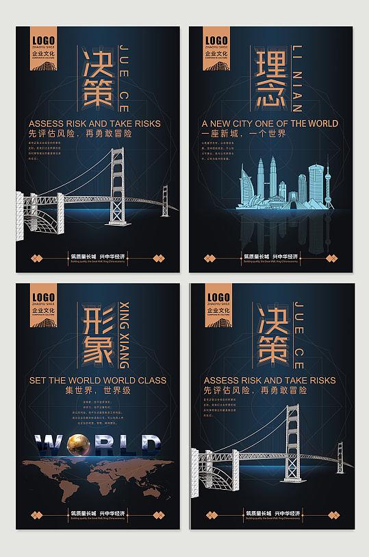 创意企业文化宣传-众图网