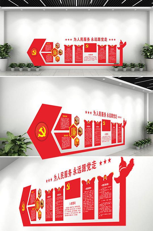 入党誓词宣传文化墙-众图网