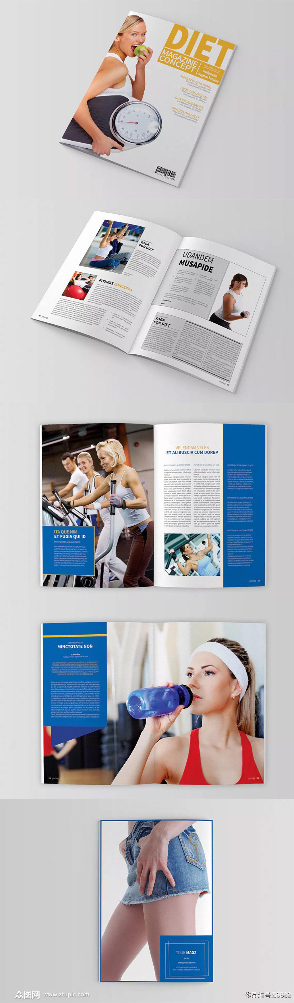 运动健身画册素材