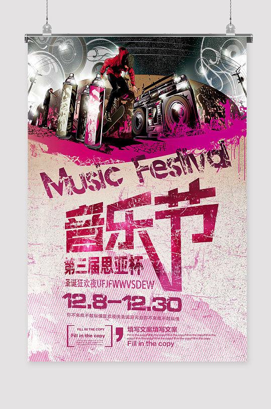 音乐节 百大-众图网