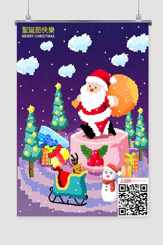 创意圣诞节海报-众图网