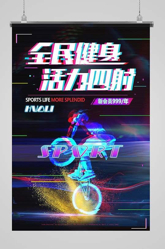 抖音快手宣传海报-众图网