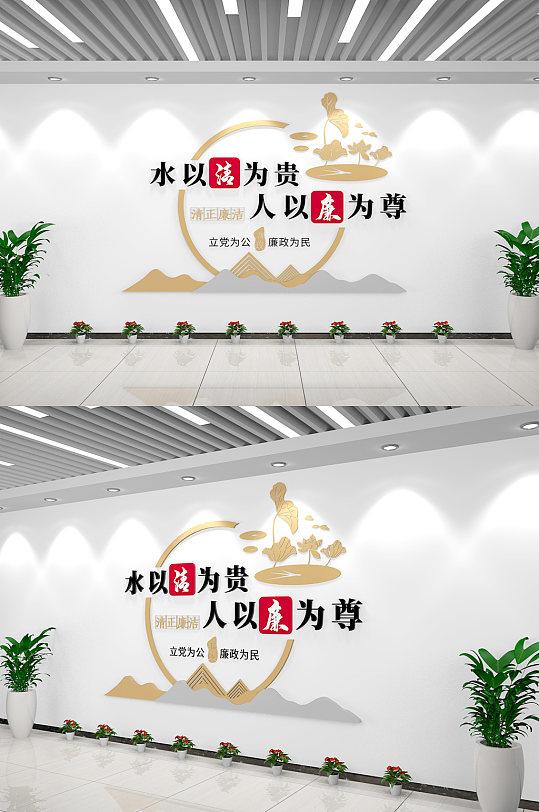 新中式党建廉政文化墙-众图网