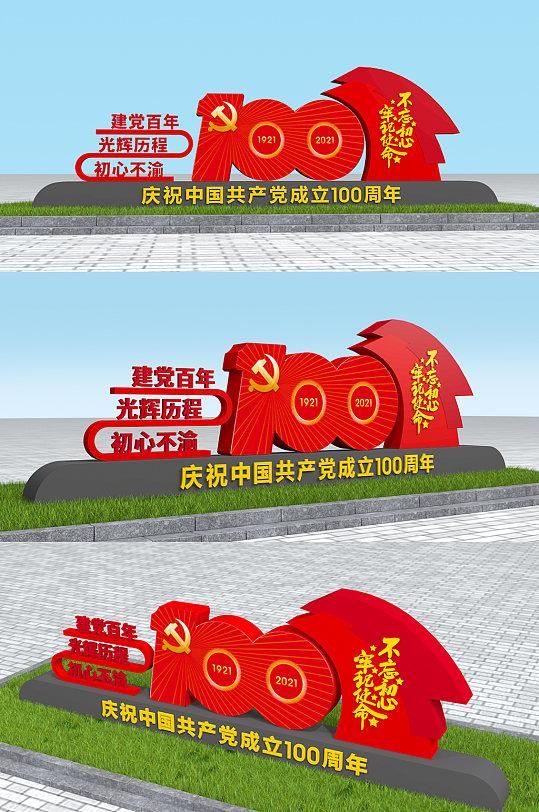 红色旅游景区 建党100周年雕塑建党百年雕塑党建文化-众图网